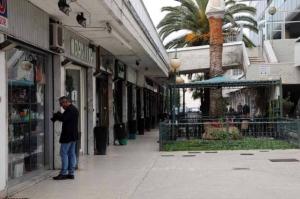 via marina centro commerciale
