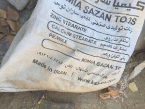 Sacchi con polvere dall'Iran abbandonati a Massa